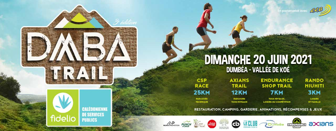DMBA Trail